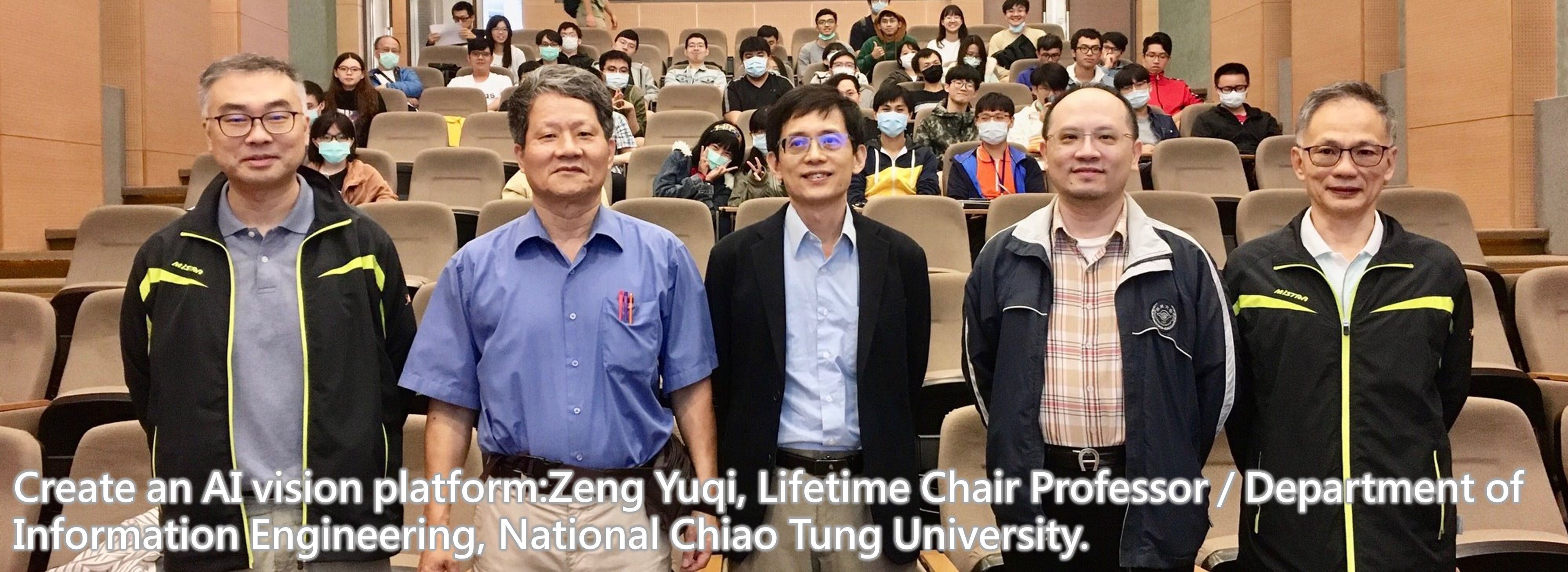 Create an AI vision platform:Zeng Yuqi, Lifetime Chair Professor / Department of Information Engineering, National Chiao Tung University.