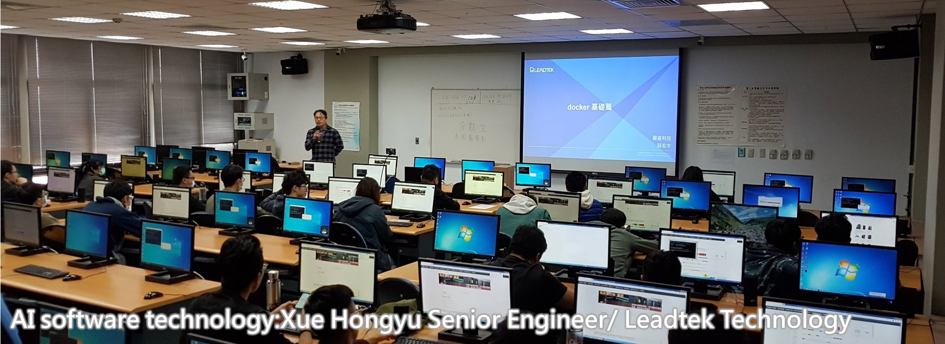 AI software technology:Xue Hongyu Senior Engineer/ Leadtek Technology