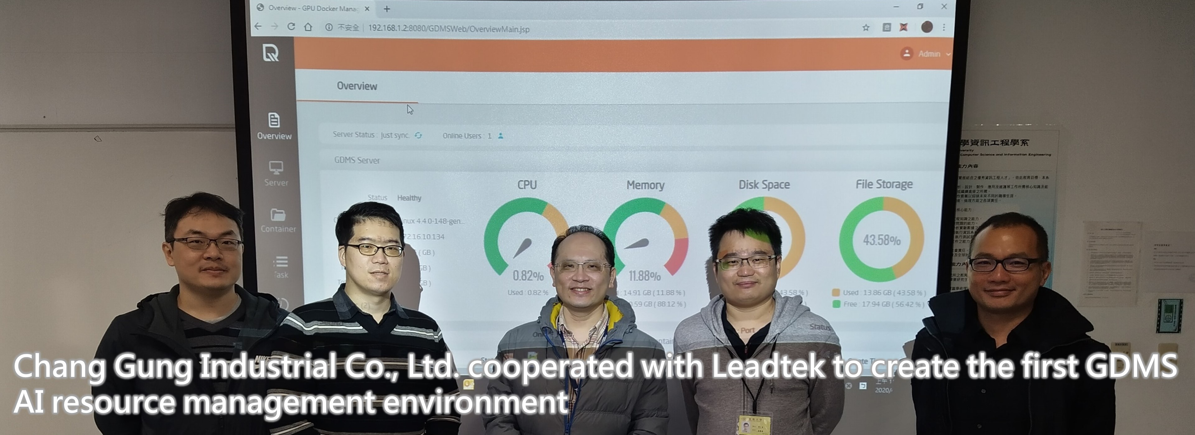 Chang Gung Industrial Co., Ltd. cooperated with Leadtek to create the first GDMS AI resource management environment